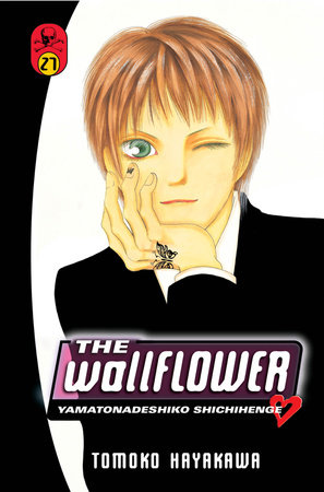 The Wallflower 27