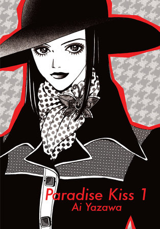Paradise Kiss, Part 1 by Ai Yazawa