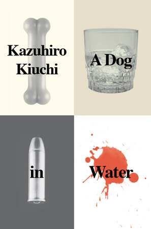 A Dog in Water by Kazuhiro Kiuchi