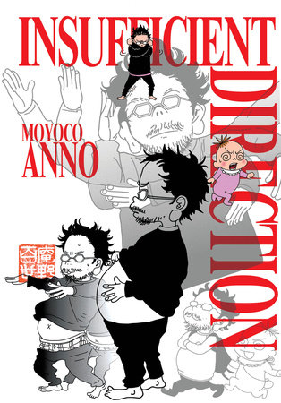 Insufficient Direction by Moyoco Anno