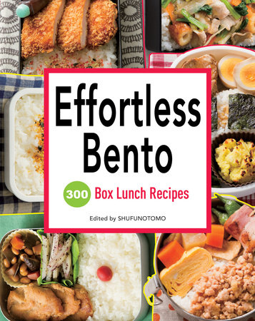 Effortless Bento by