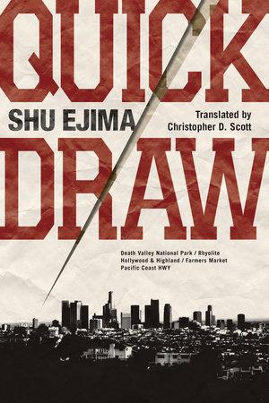 Quick Draw by Shu Ejima