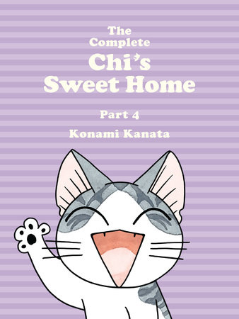 The Complete Chi's Sweet Home, 4 by Konami Kanata