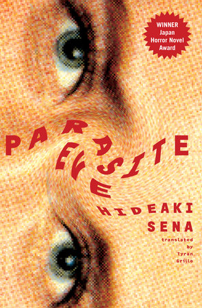 The cover of the book Parasite Eve