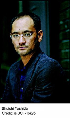 Photo of Shuichi Yoshida