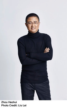 Photo of Zhou Haohui