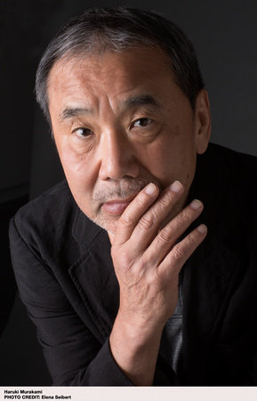 Photo of Haruki Murakami