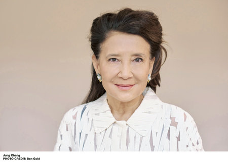 Photo of Jung Chang