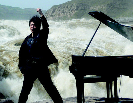 Photo of Lang Lang