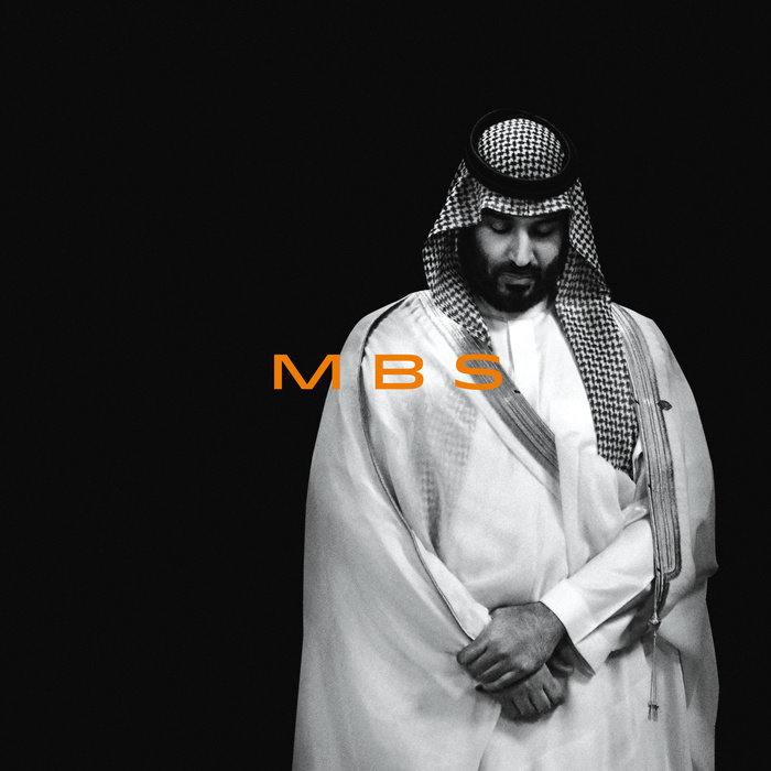MBS Cover