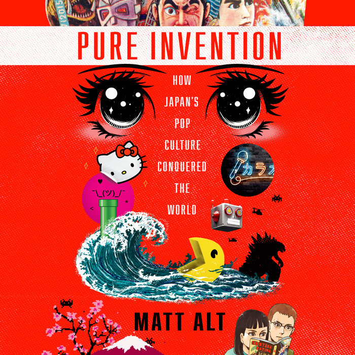 Pure Invention Cover