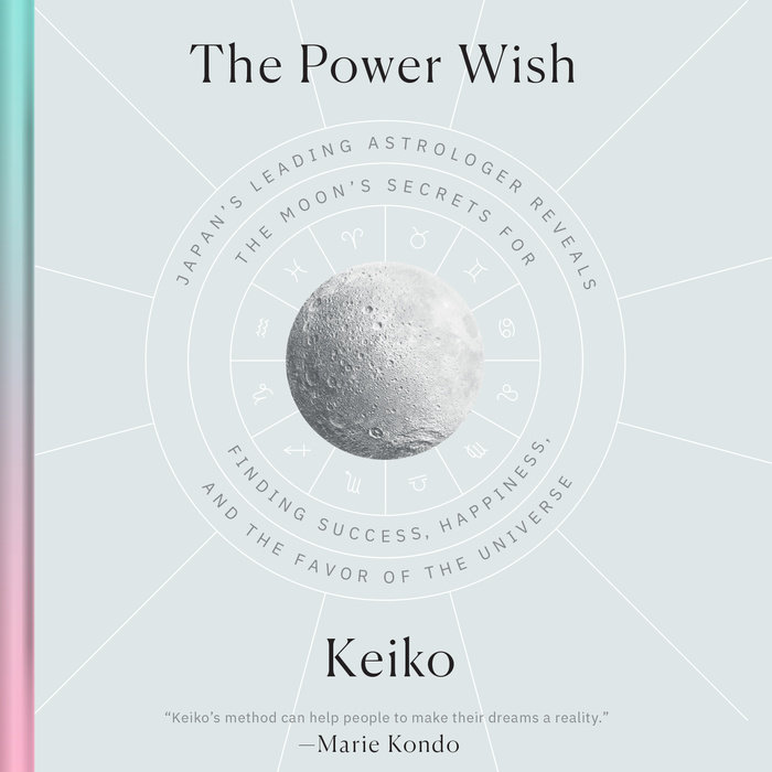 The Power Wish Cover