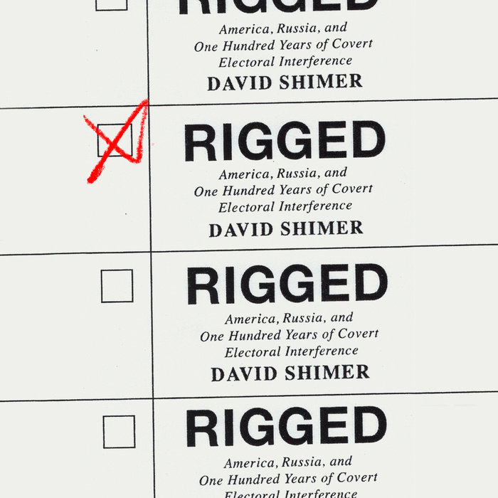 Rigged Cover