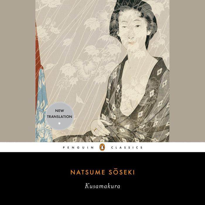 Kusamakura Cover