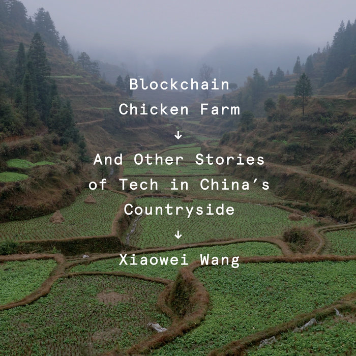 Blockchain Chicken Farm Cover