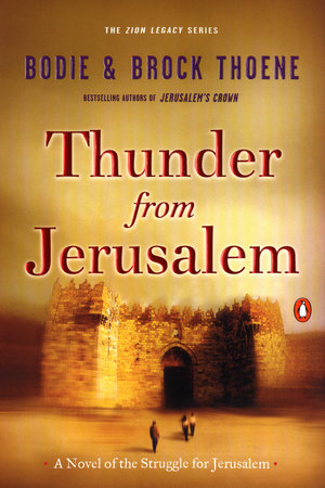 Thunder from Jerusalem