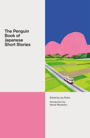 The cover of the book The Penguin Book of Japanese Short Stories