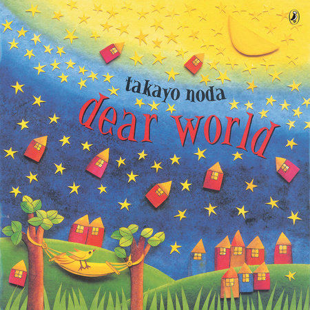 Dear World by Takayo Noda
