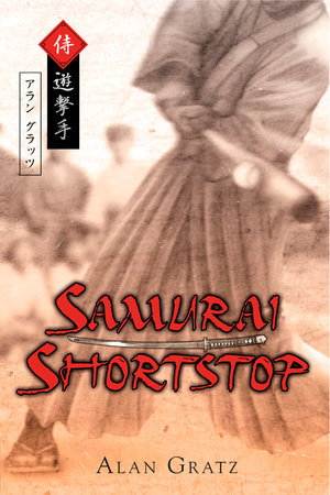 Samurai Shortstop by Alan M. Gratz