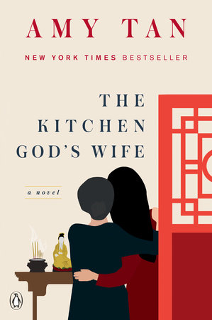 The Kitchen God's Wife Book Cover Picture