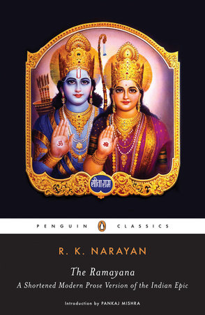 the ra ana by r k narayan com the ra ana by r k narayan