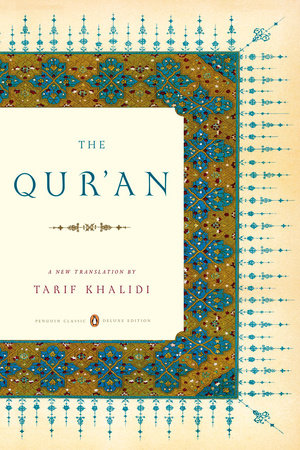 The Qur'an by