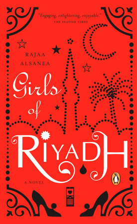 Girls of Riyadh Book Cover Picture