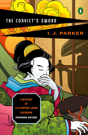 The Convict's Sword by I. J. Parker