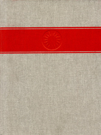 Handbook of North American Indians, Volume 7 by