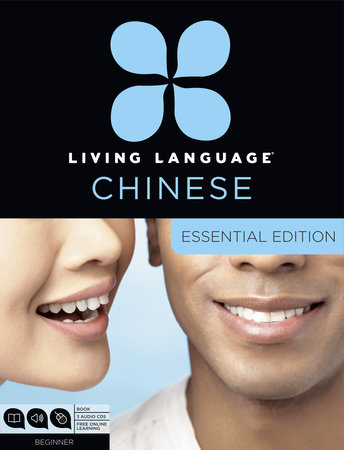 Living Language Chinese, Essential Edition