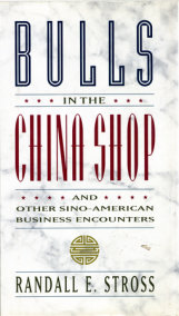 BULLS IN THE CHINA SHOP