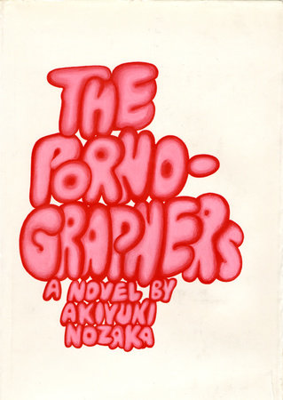 The Pornographers Book Cover Picture