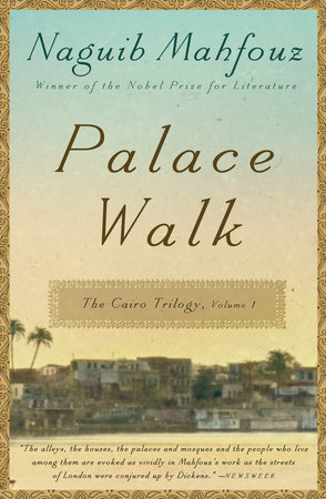 Palace Walk