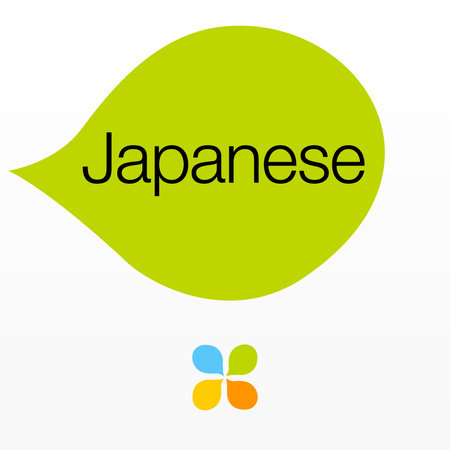Living Language Japanese for iPad by Living Language