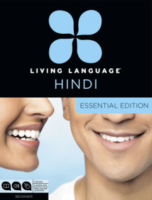 Living Language Hindi, Essential Edition