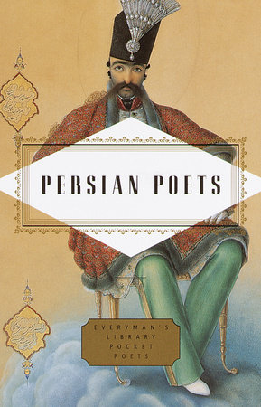 Persian Poets by
