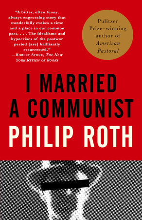 The cover of the book I Married a Communist