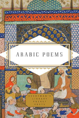 Arabic Poems by
