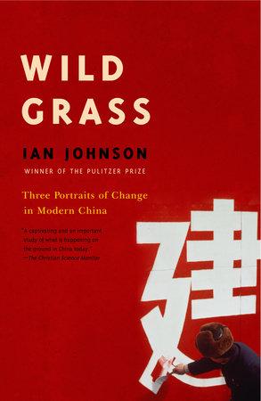 Wild Grass by Ian Johnson
