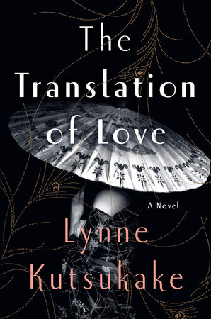 The Translation of Love