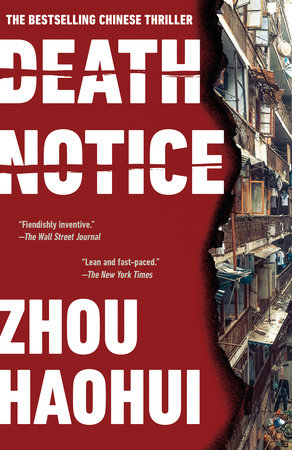 Death Notice by Zhou Haohui