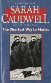 The Shortest Way to Hades