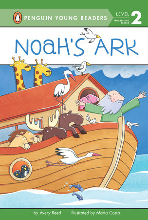 Noah's Ark by Avery Reed