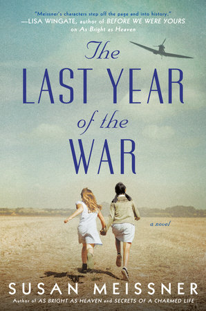 The cover of the book The Last Year of the War