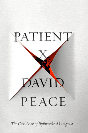 The cover of the book Patient X