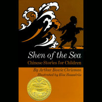 Shen of the Sea Cover