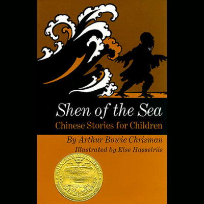 Shen of the Sea cover