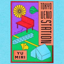 Tokyo Ueno Station Cover
