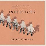 Inheritors cover small