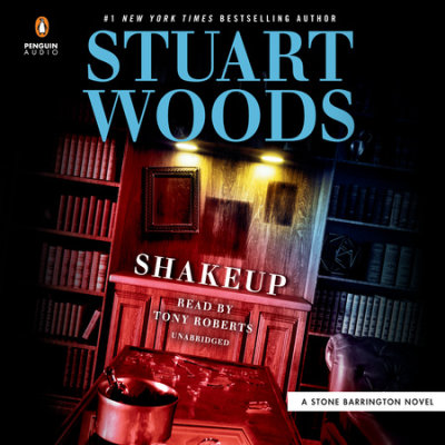 Shakeup cover